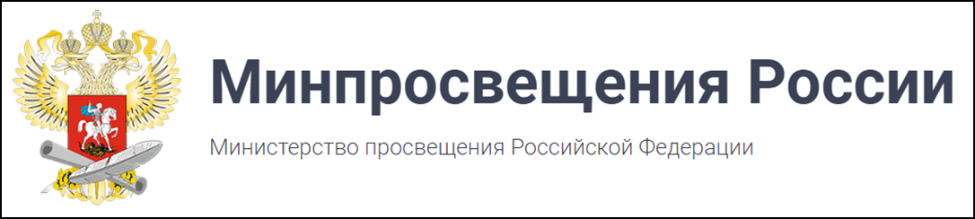 Министерсво образования и науки Российской Федирации